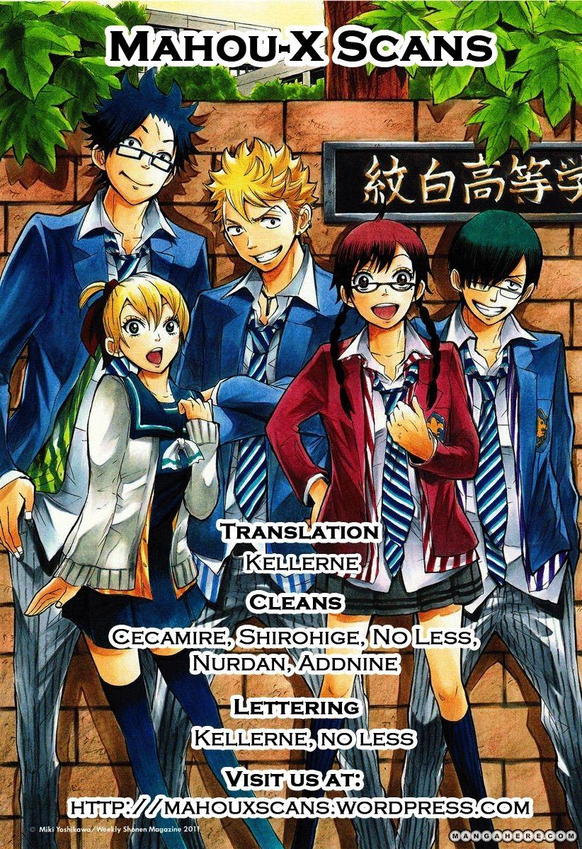 Yankee-kun to Megane-chan 159 Page 1