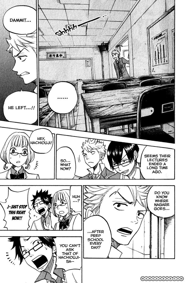 Yankee-kun to Megane-chan 160 Page 4