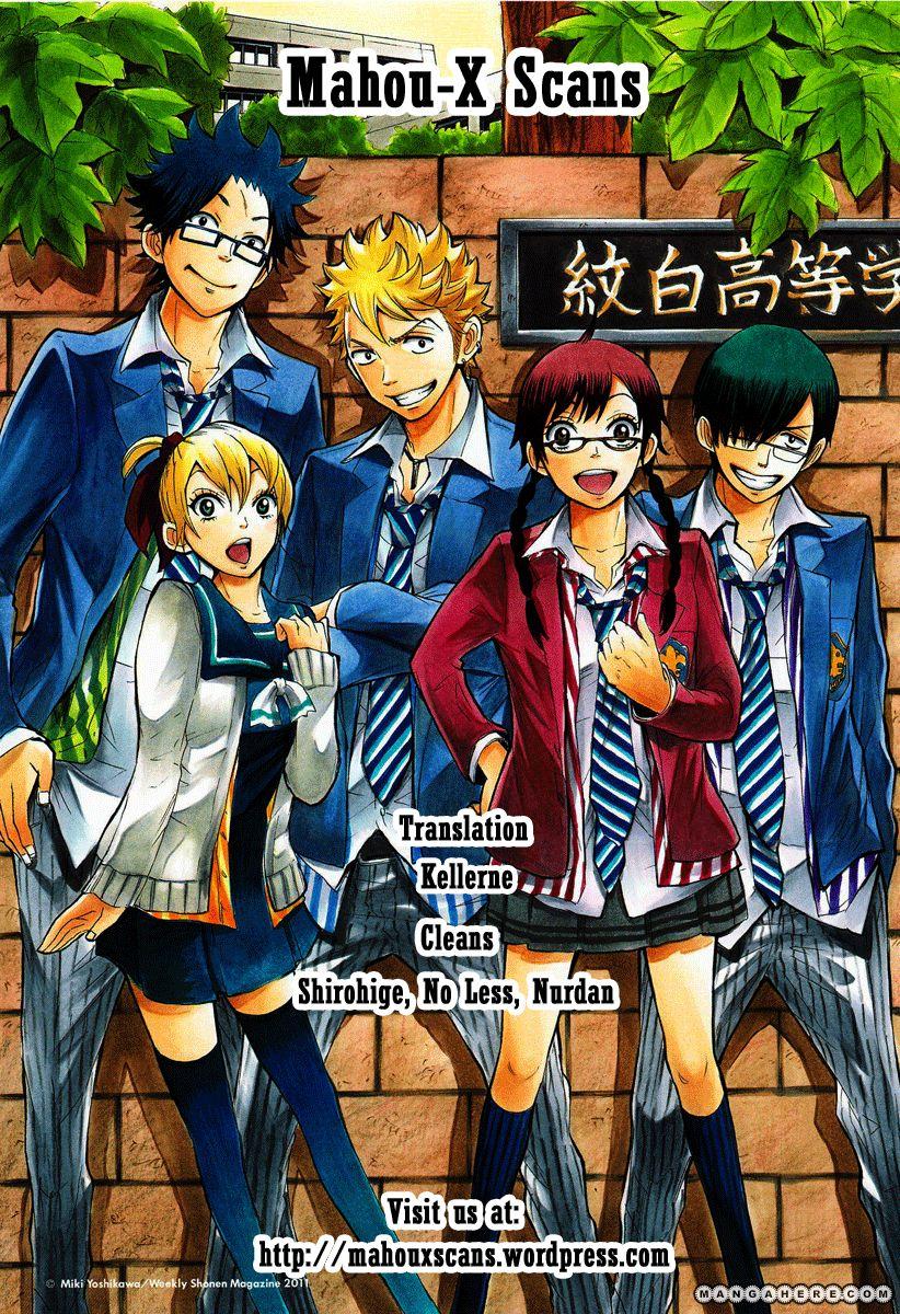 Yankee-kun to Megane-chan 165 Page 1