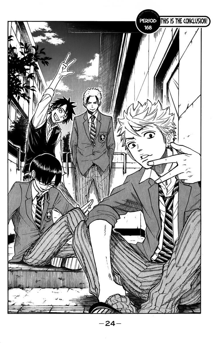 Yankee-kun to Megane-chan 168 Page 2