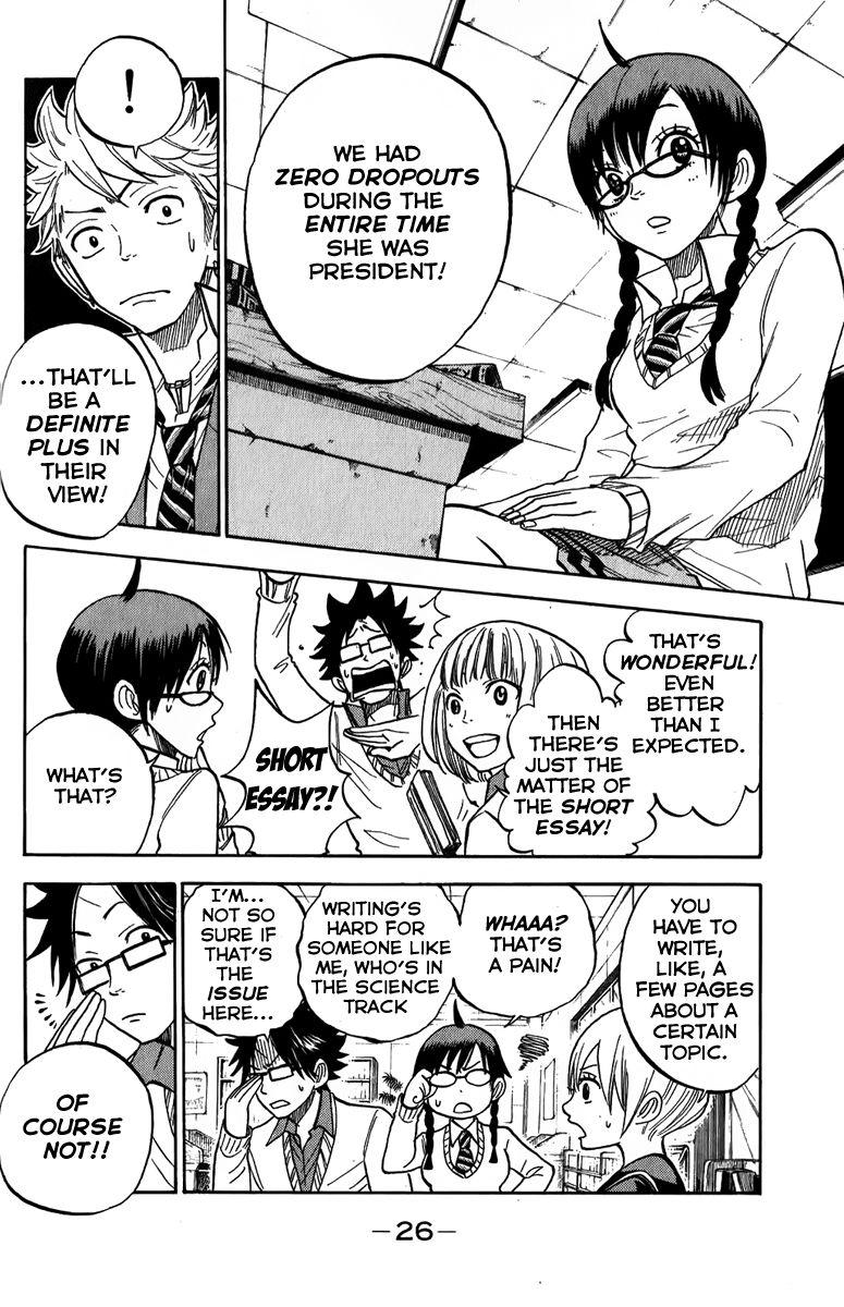 Yankee-kun to Megane-chan 168 Page 4