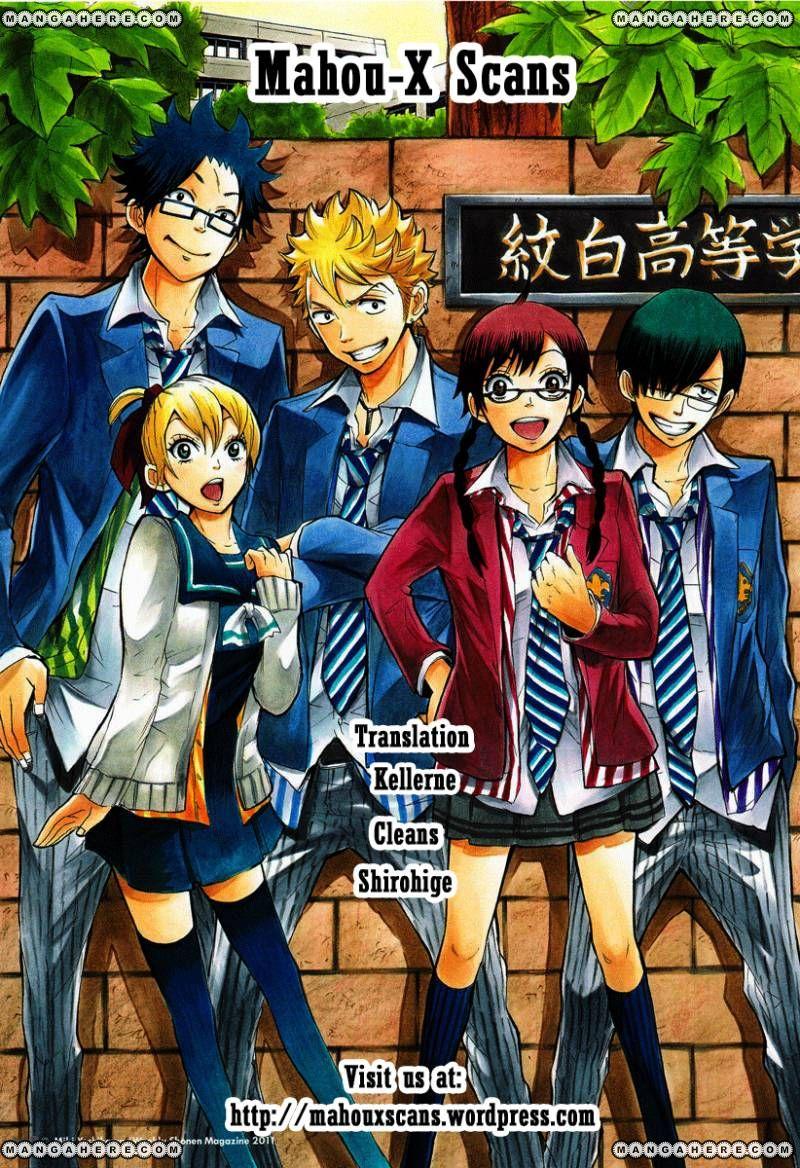 Yankee-kun to Megane-chan 176 Page 1
