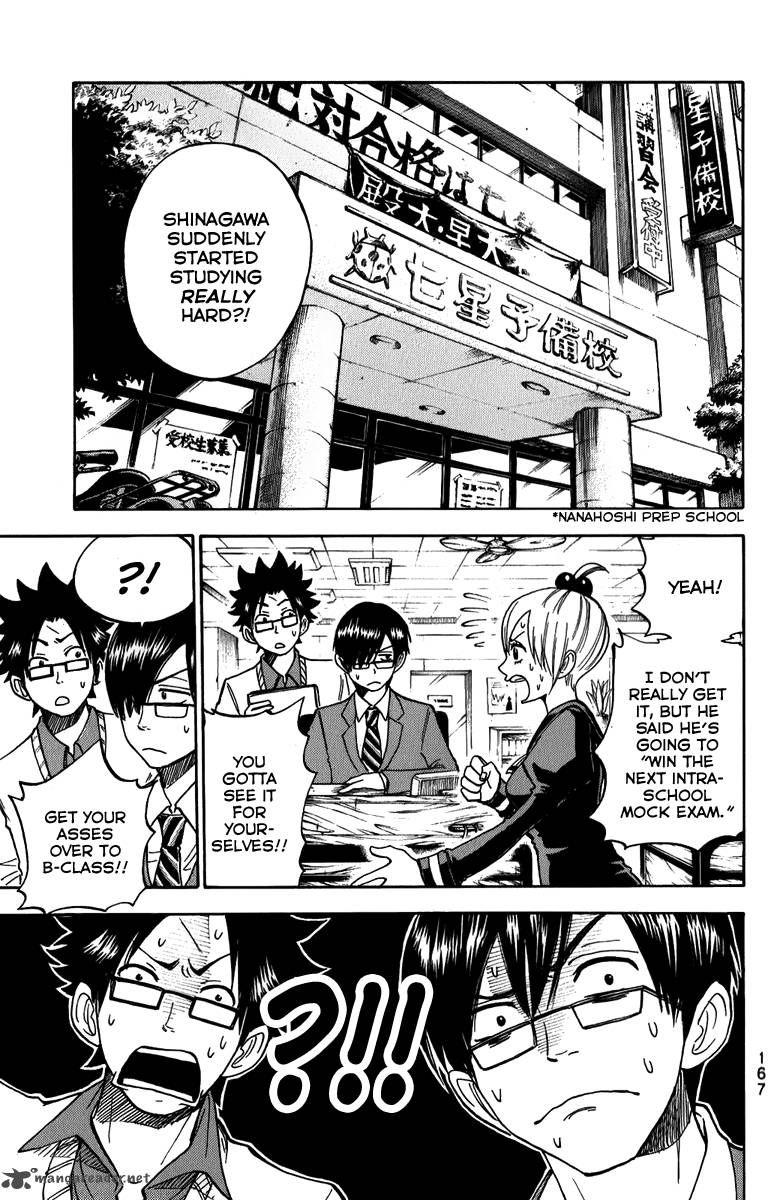 Yankee-kun to Megane-chan 176 Page 2