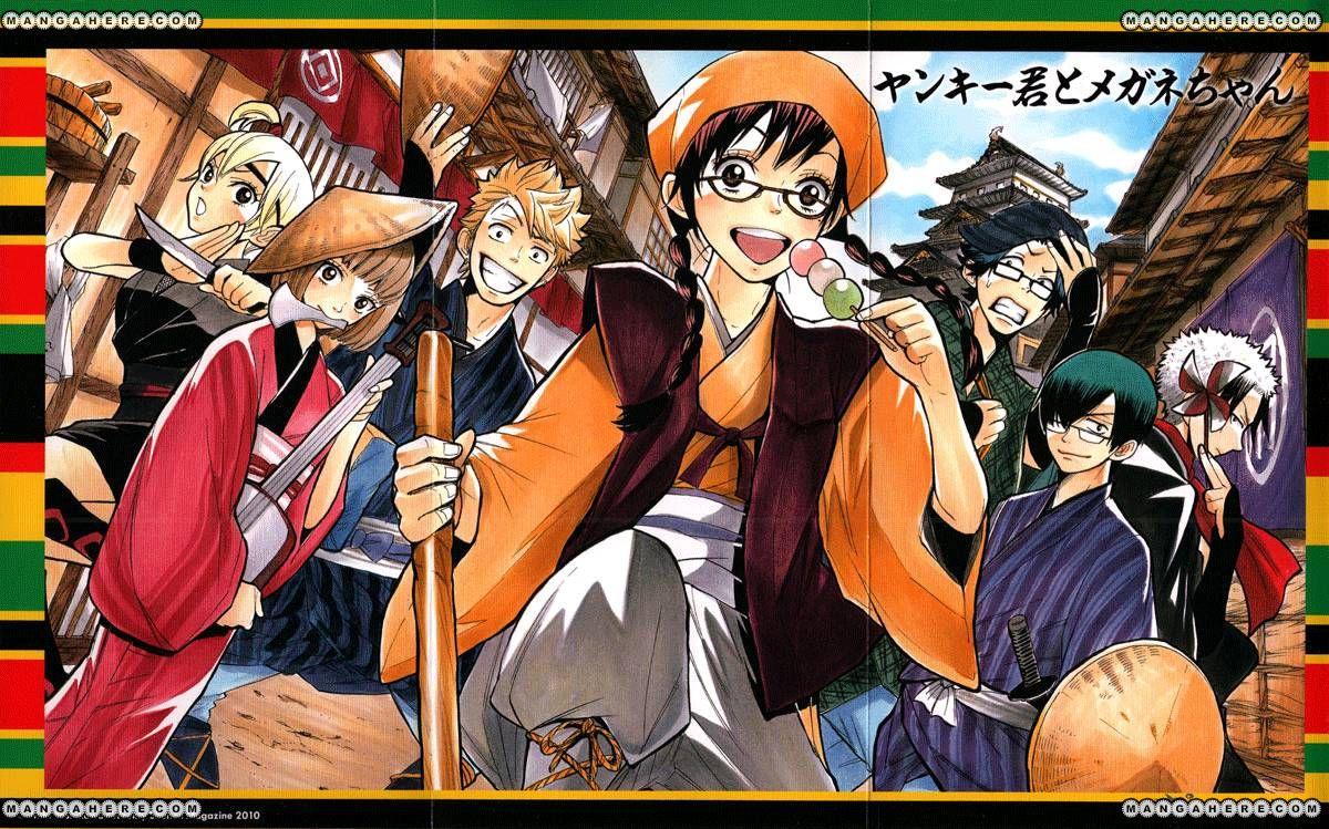 Yankee-kun to Megane-chan 177 Page 3