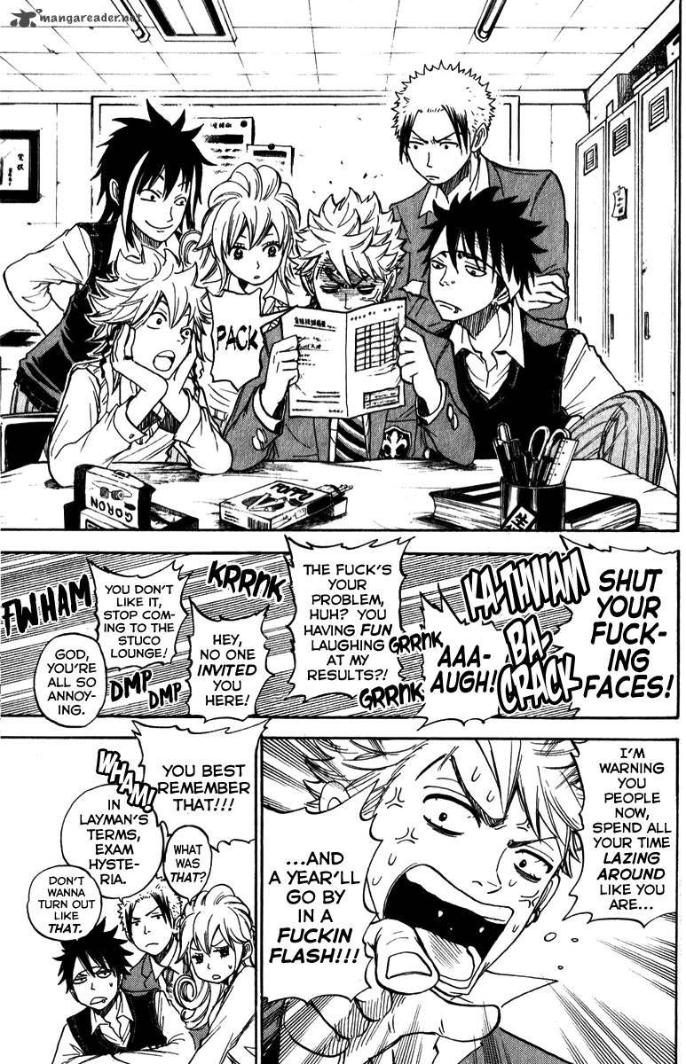 Yankee-kun to Megane-chan 178 Page 2