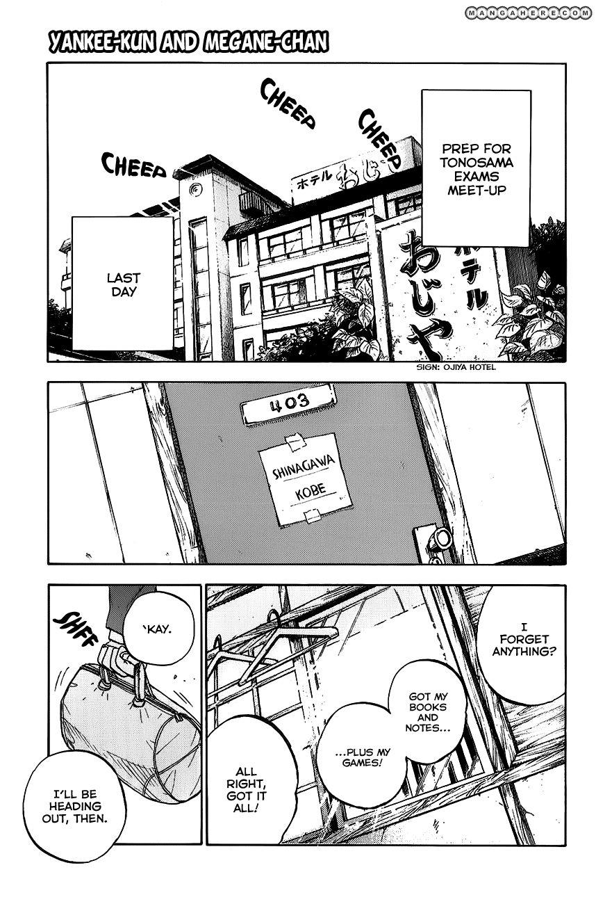 Yankee-kun to Megane-chan 183 Page 1