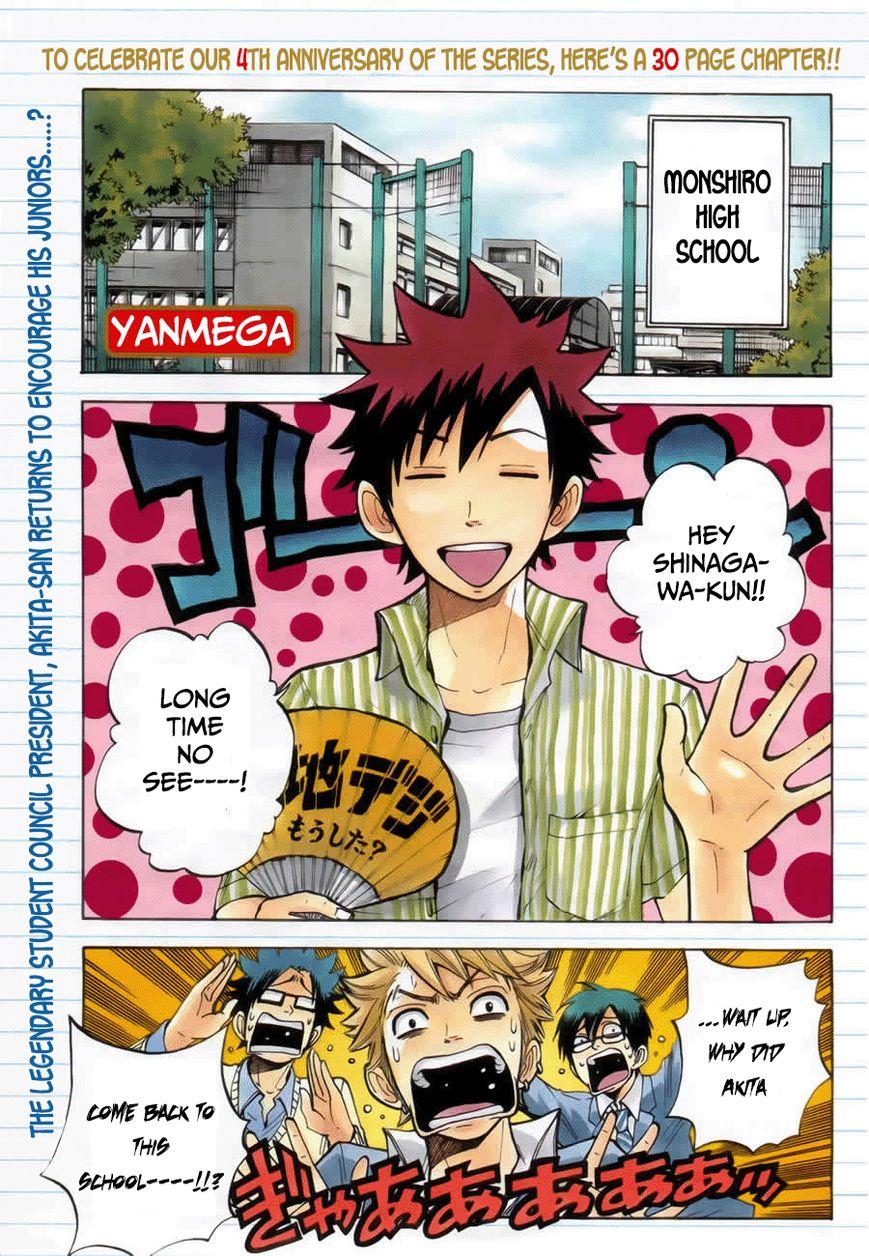 Yankee-kun to Megane-chan 185 Page 2