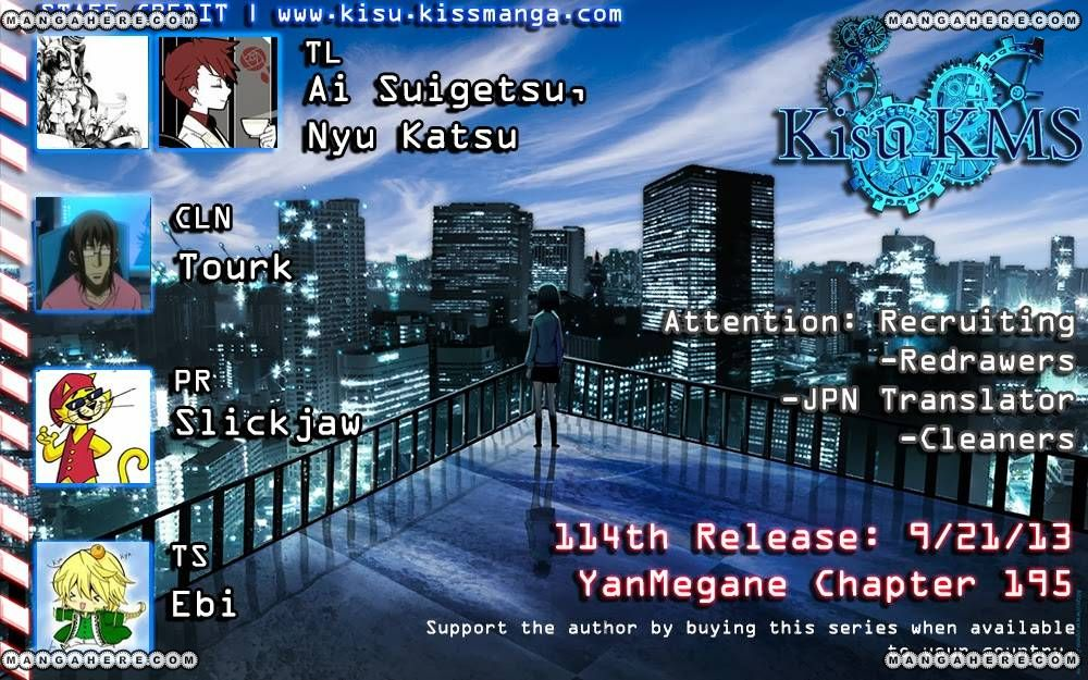 Yankee-kun to Megane-chan 195 Page 2