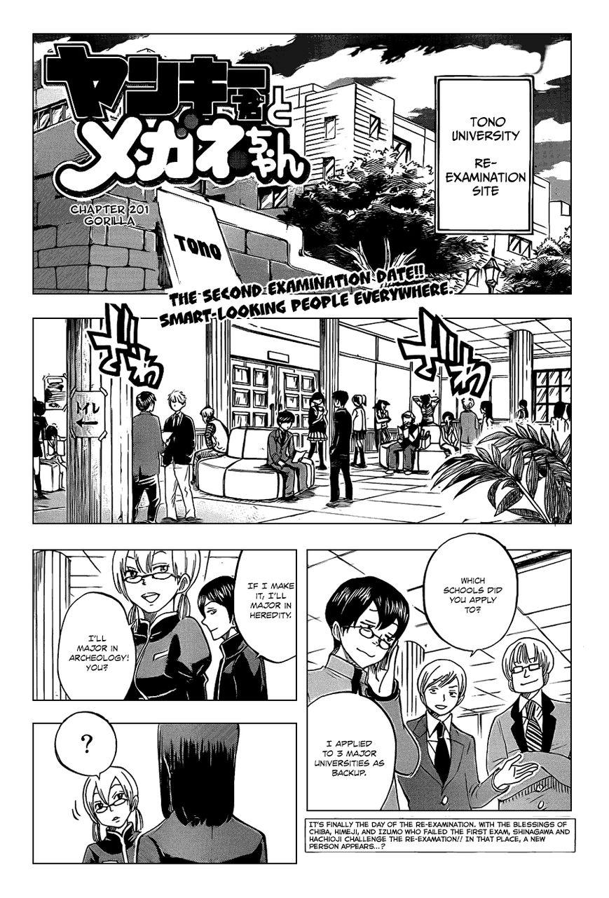 Yankee-kun to Megane-chan 201 Page 1