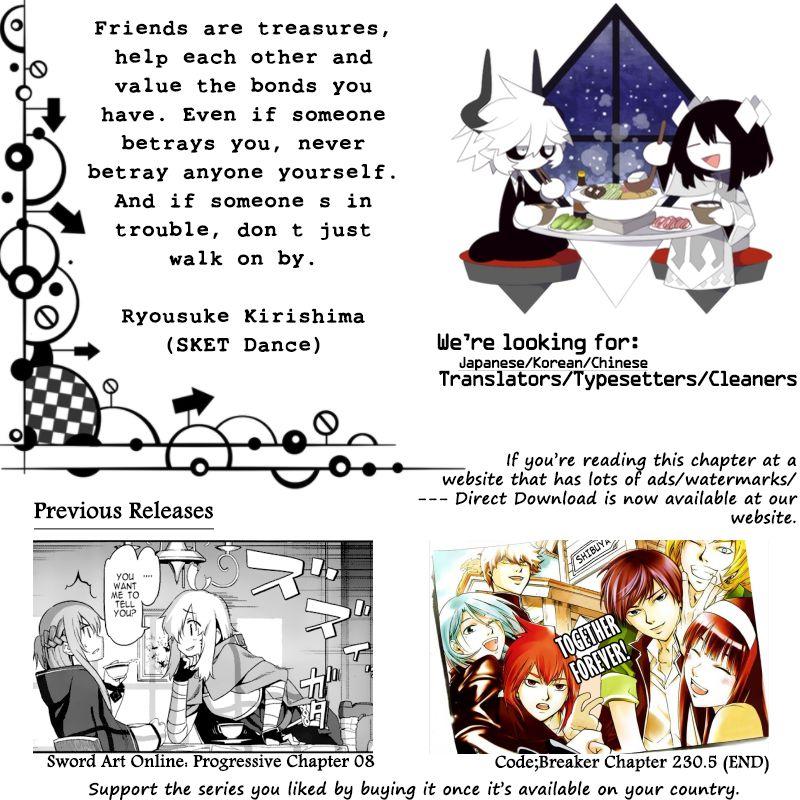 Yankee-kun to Megane-chan 211 Page 2