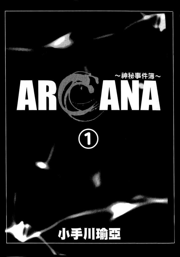 Arcana Soul 0 Page 2