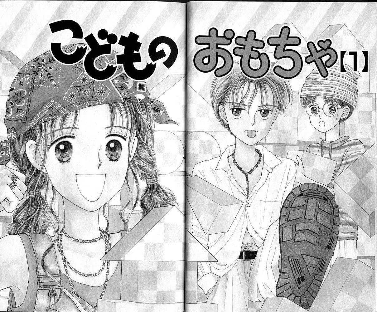Kodomo no Omocha 1 Page 4