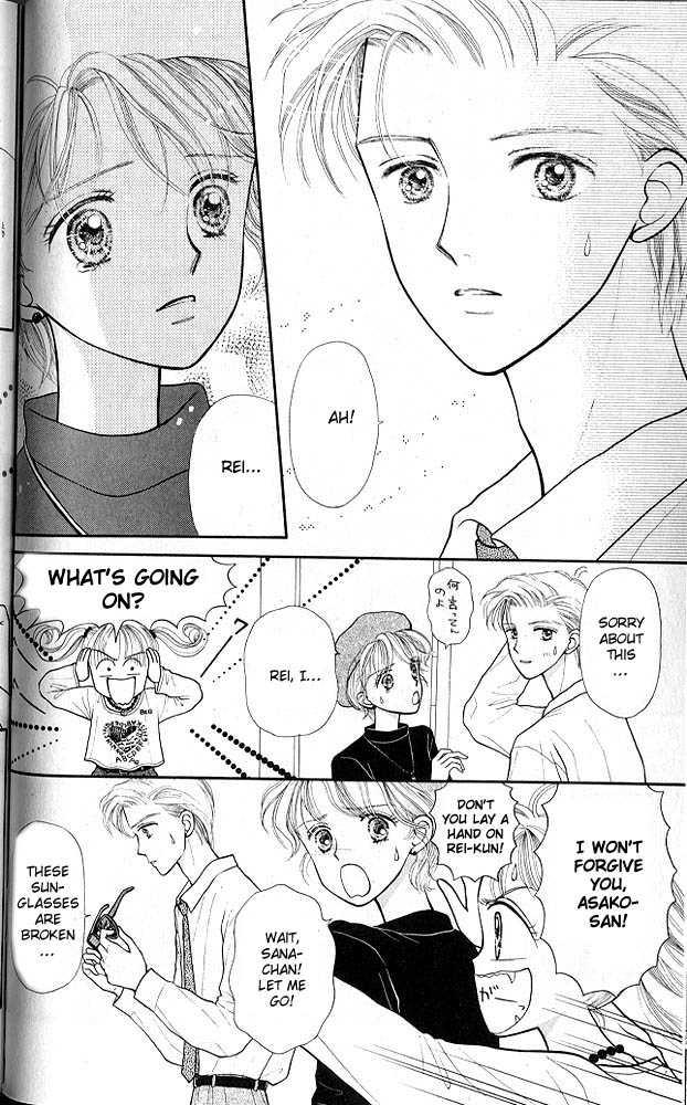 Kodomo no Omocha 2 Page 3