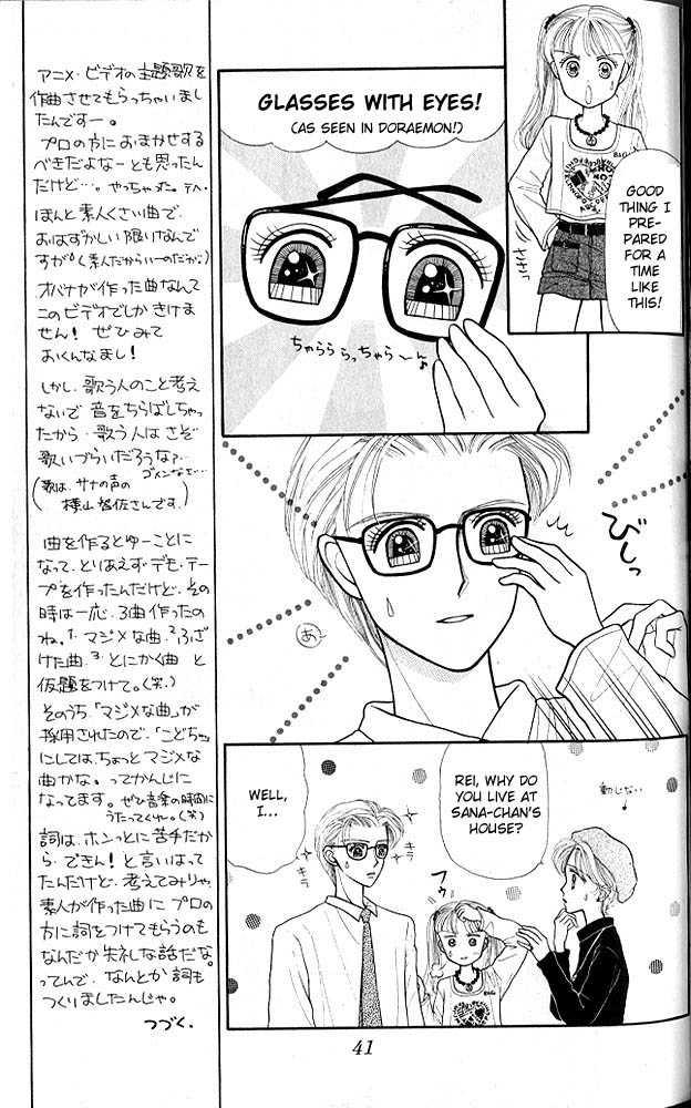 Kodomo no Omocha 2 Page 4