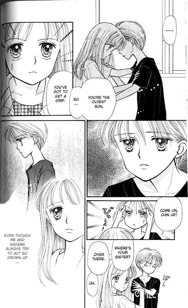 Kodomo no Omocha 5 Page 3