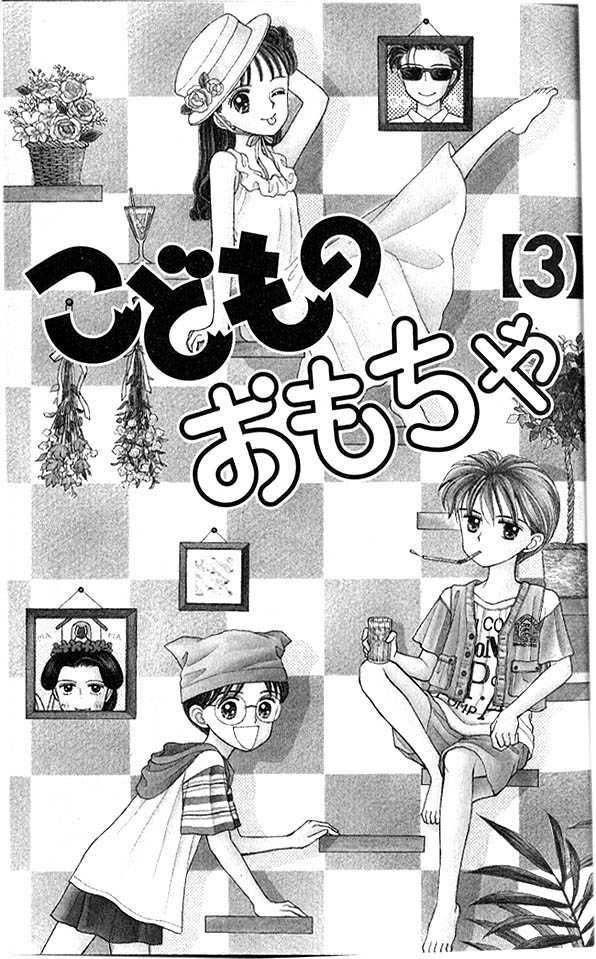 Kodomo no Omocha 1 Page 3