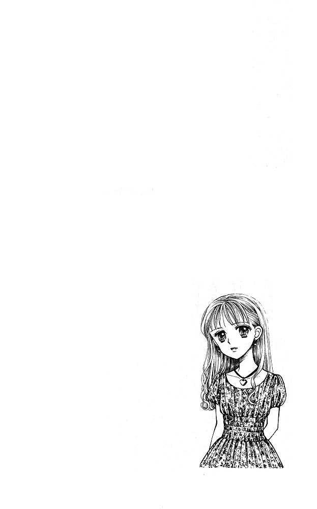 Kodomo no Omocha 3 Page 3
