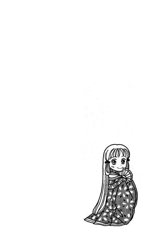 Kodomo no Omocha 4 Page 1