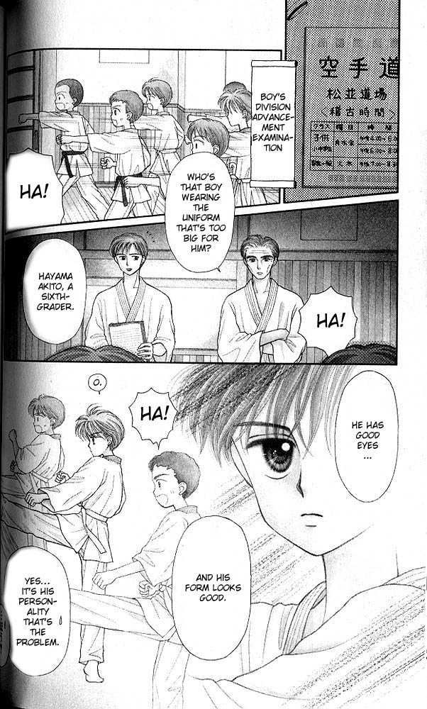 Kodomo no Omocha 3 Page 1