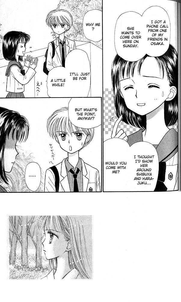 Kodomo no Omocha 4 Page 4