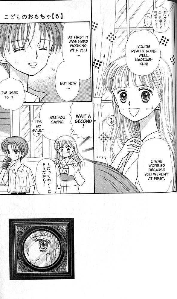 Kodomo no Omocha 5 Page 2