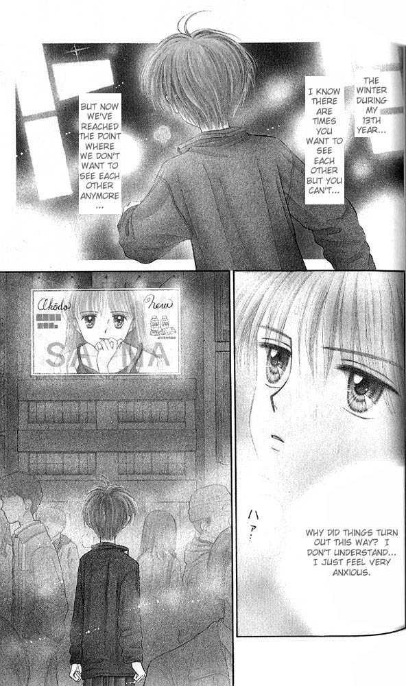 Kodomo no Omocha 3 Page 2