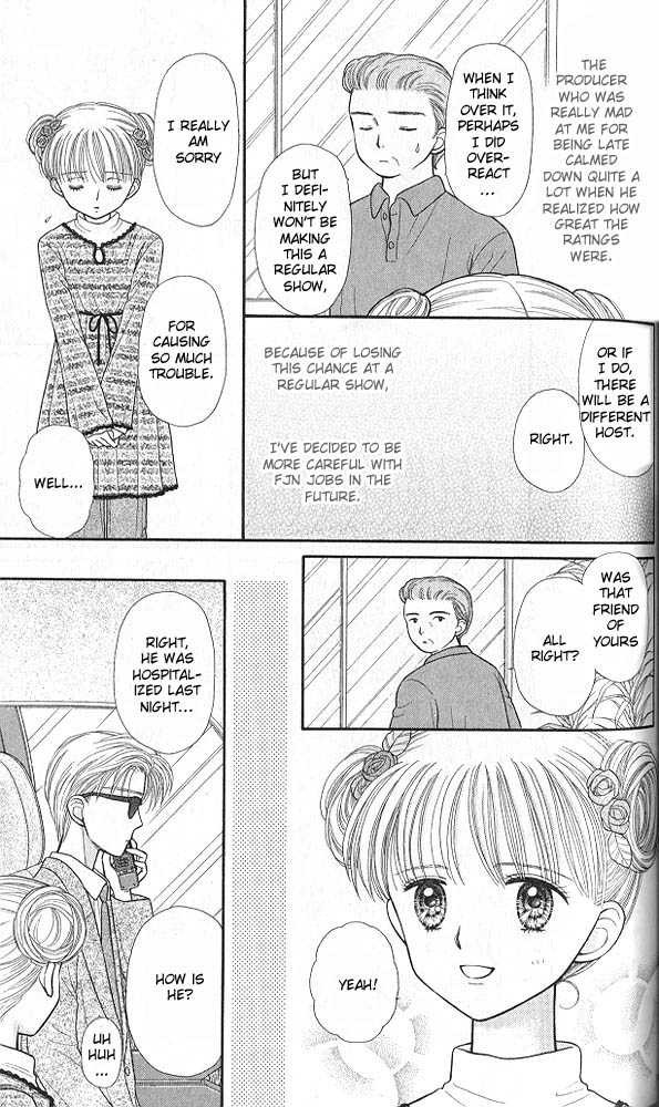 Kodomo no Omocha 3 Page 4