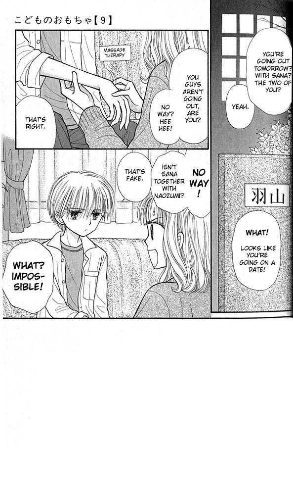 Kodomo no Omocha 2 Page 2