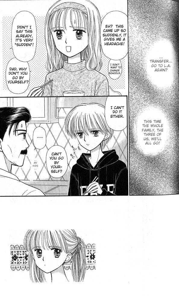 Kodomo no Omocha 4 Page 2