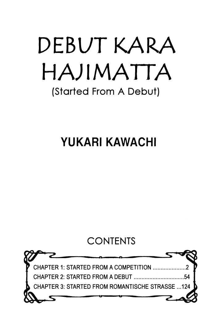 Debut Kara Hajimatta 1.1 Page 1