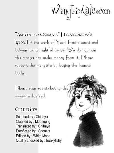 Ashita no Ousama 2 Page 1