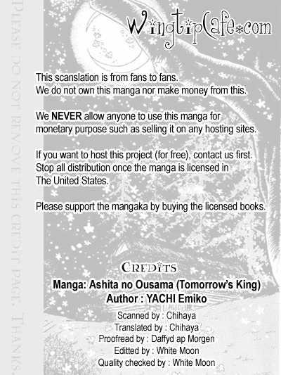 Ashita no Ousama 3 Page 1