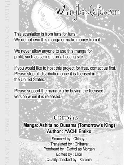 Ashita no Ousama 4 Page 1