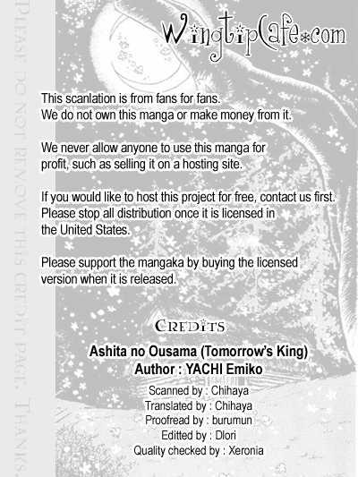 Ashita no Ousama 6 Page 2