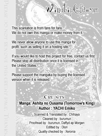 Ashita no Ousama 7 Page 2