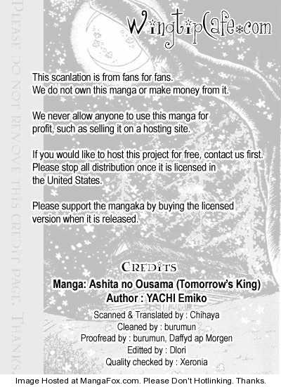 Ashita no Ousama 9 Page 2