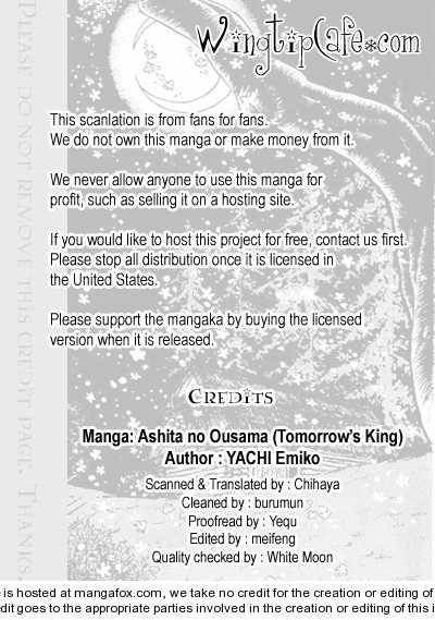 Ashita no Ousama 19 Page 1
