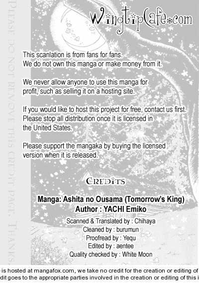 Ashita no Ousama 21 Page 1