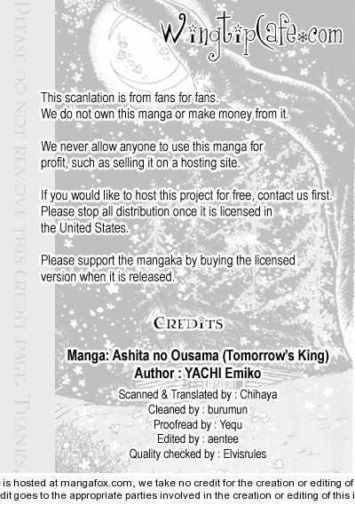 Ashita no Ousama 22 Page 1