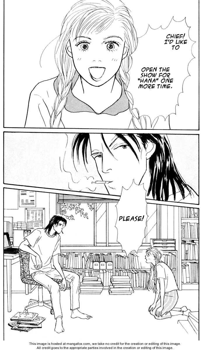 Ashita no Ousama 23 Page 1