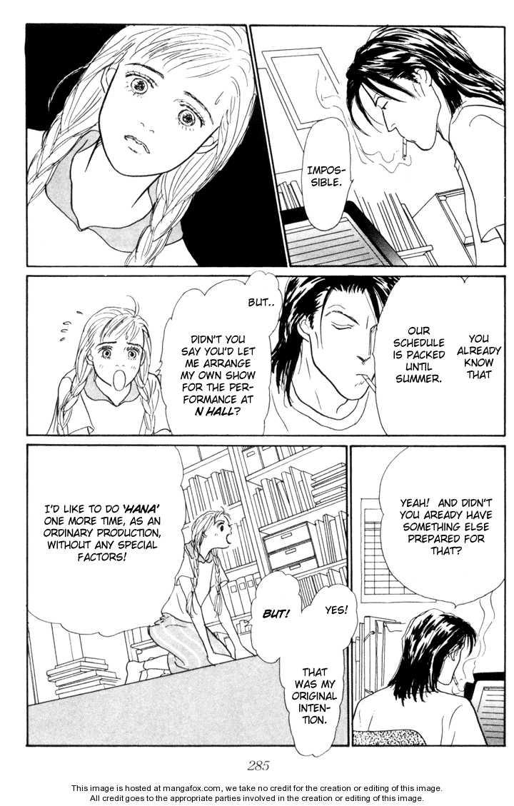 Ashita no Ousama 23 Page 2
