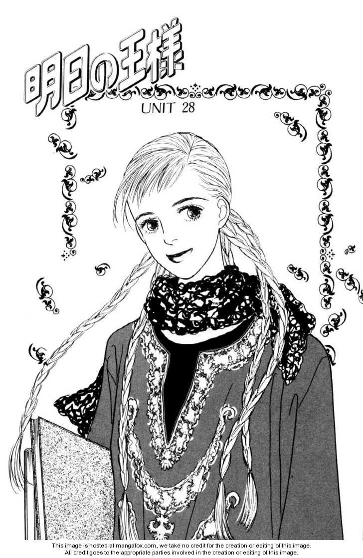 Ashita no Ousama 28 Page 1