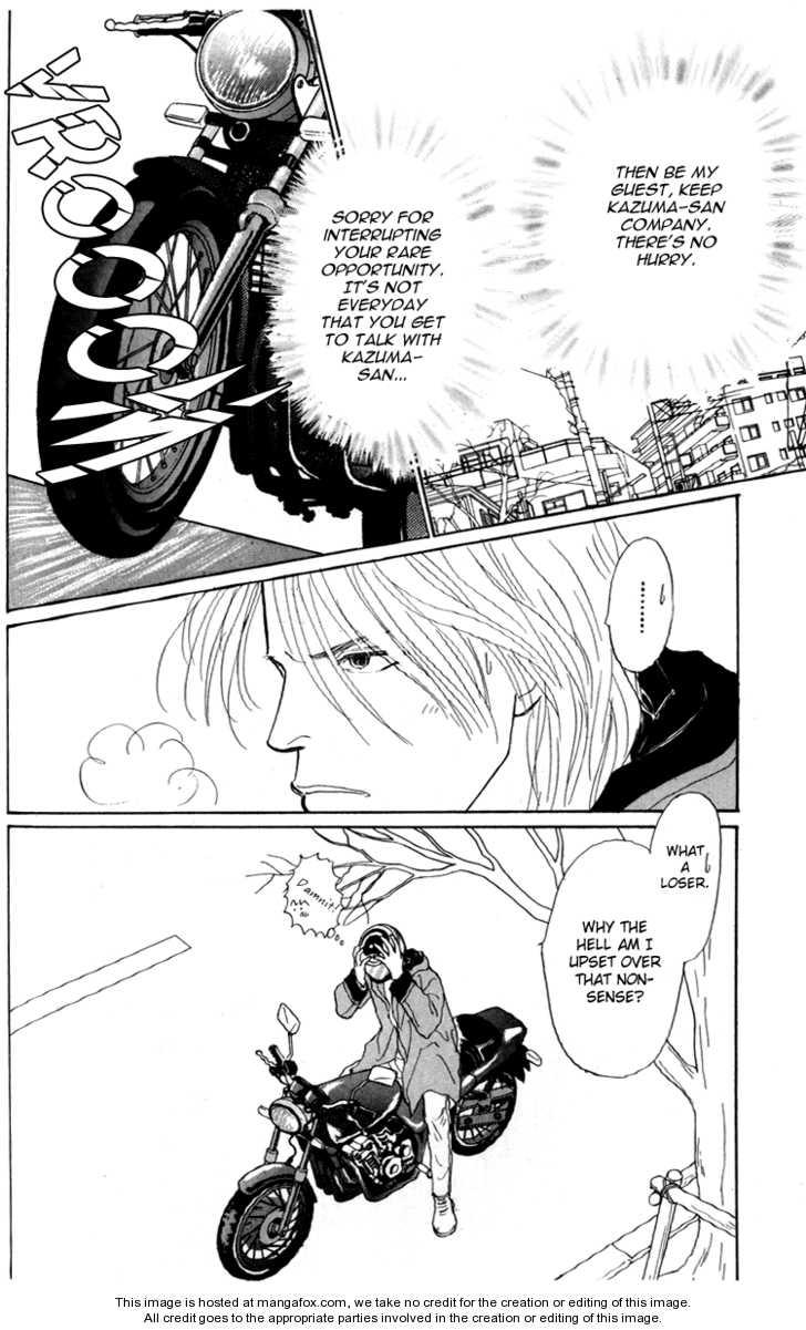 Ashita no Ousama 28 Page 2