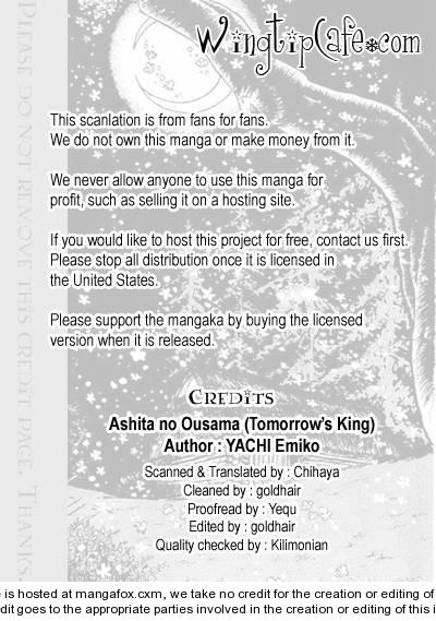 Ashita no Ousama 31 Page 1