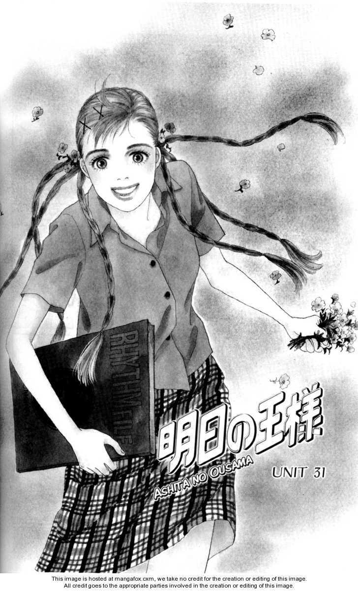 Ashita no Ousama 31 Page 2