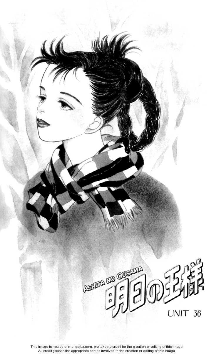 Ashita no Ousama 36 Page 2