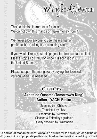 Ashita no Ousama 37 Page 1