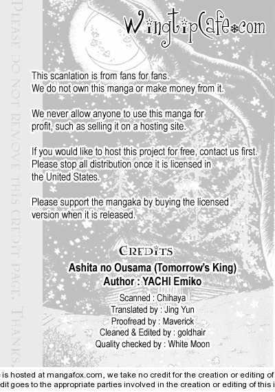 Ashita no Ousama 38 Page 1