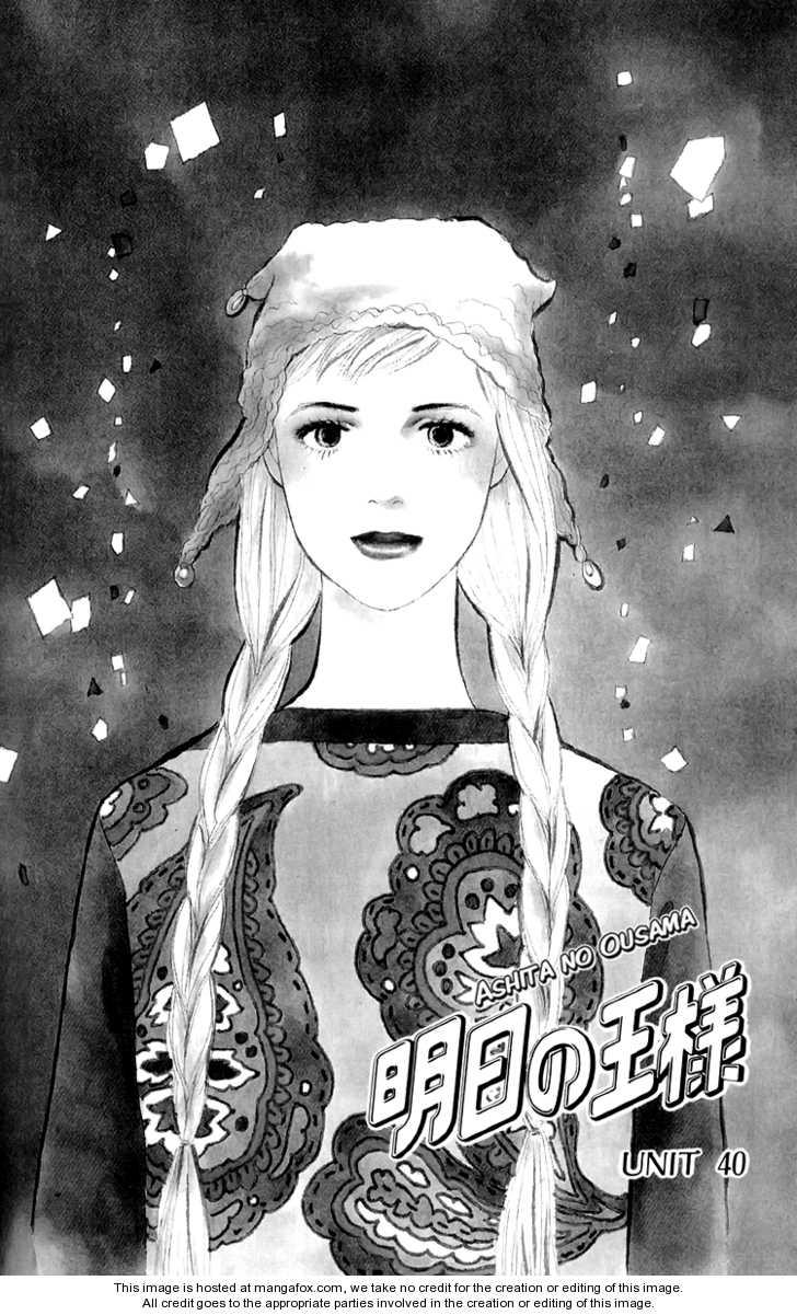 Ashita no Ousama 40 Page 2
