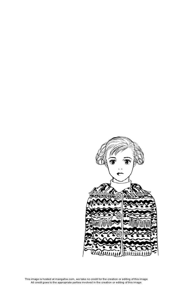 Ashita no Ousama 41 Page 2